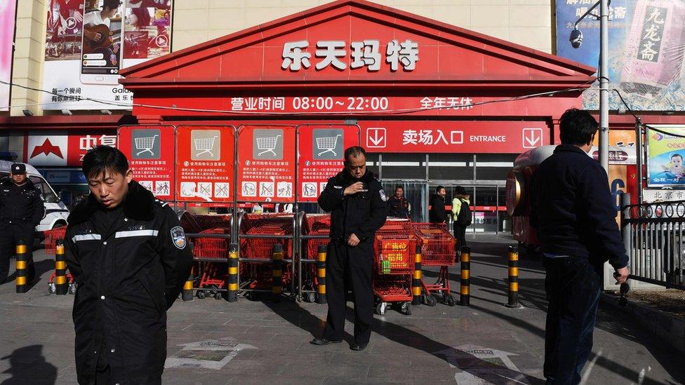 中國北京的一家韓國樂天超市