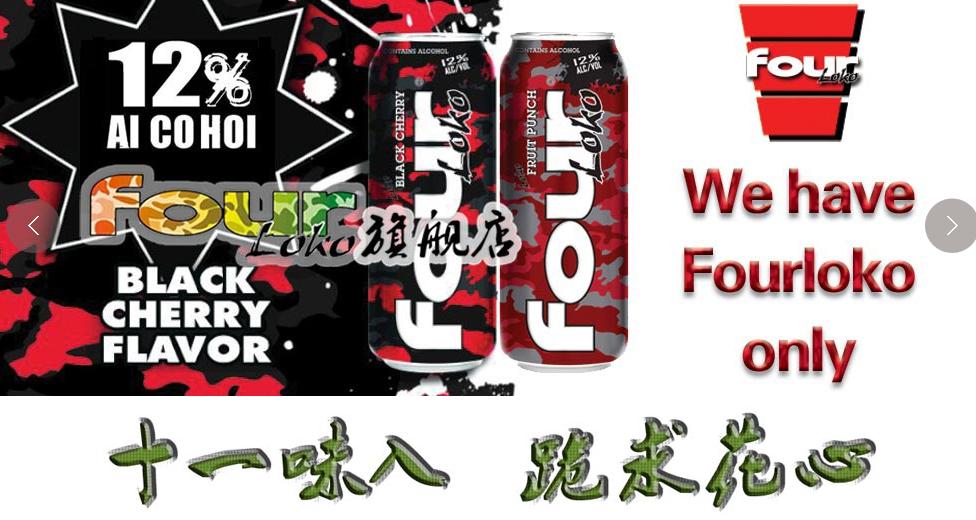 Advertisement on online marketplace Taobao.com