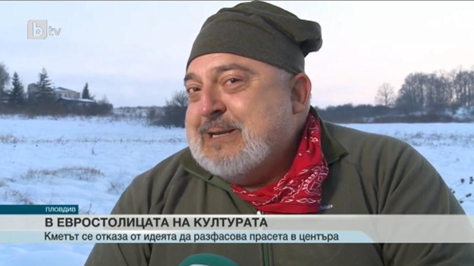 Bulgarian Uti Bachvarov, 2018