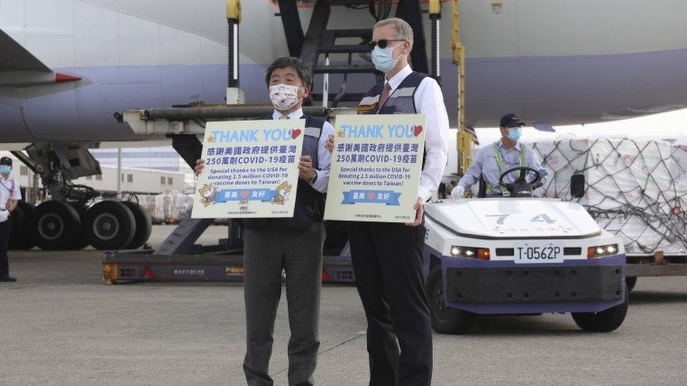 美國捐贈台灣疫苗