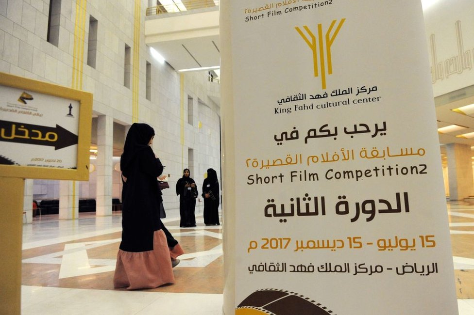 Saudi women at the Saudi 'Short Film Competition 2' festival on 20 October 2017