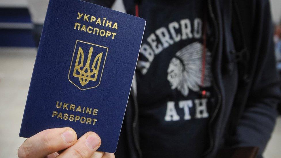 Подорожчання закордонних паспортів та ID-карток: наскільки зросте ціна документів