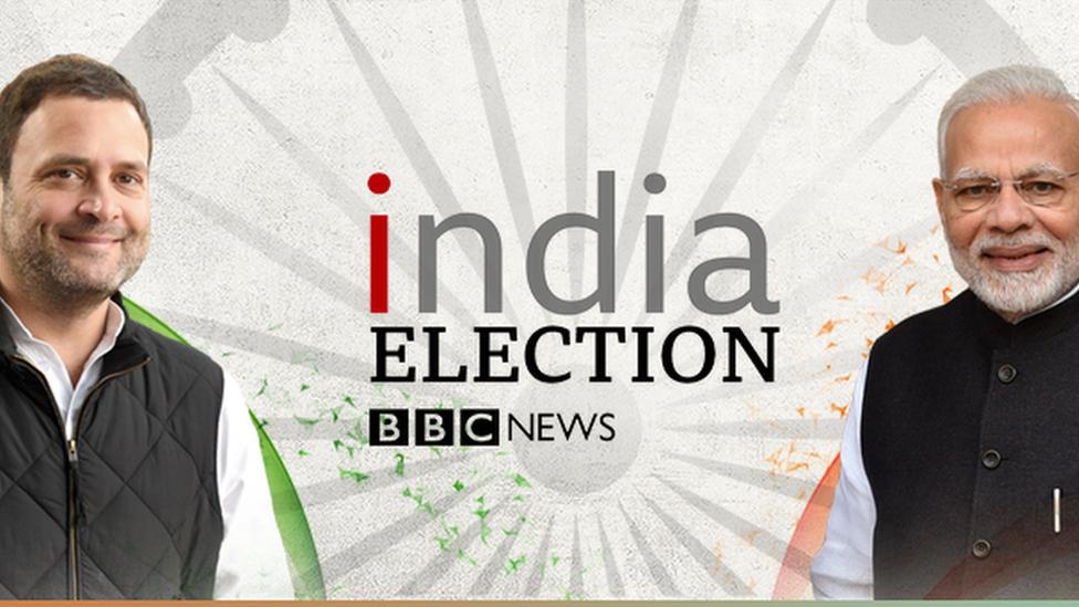 लोकसभा चुनाव 2019 नतीजे: वो 50 सीटें जिन पर रहेगी नज़र