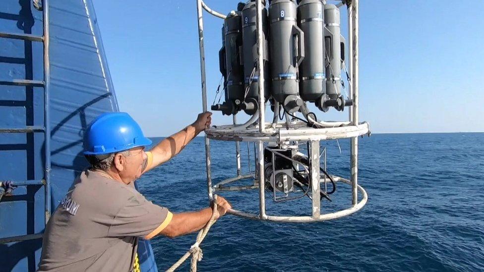 Equipos de investigación marítima