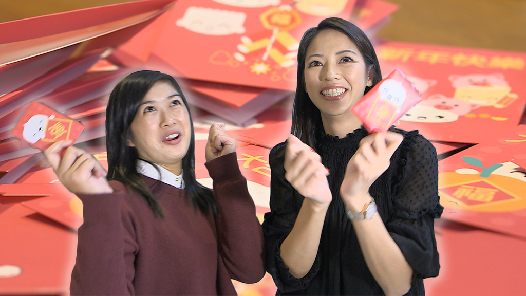 Chinese New Year: Lai see tips