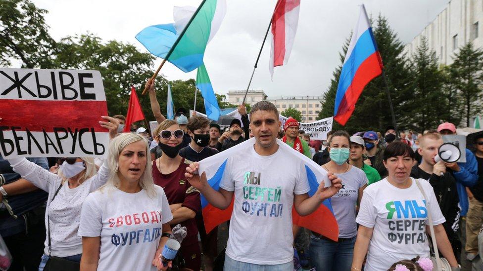 Новые протесты против ареста Фургада в Хабаровске: теперь появились лозунги солидарности с Беларусью и трек рэпера Гнойного про Дегтярева