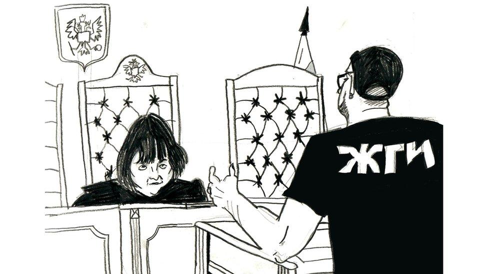 Ilustracija sa suđenja
