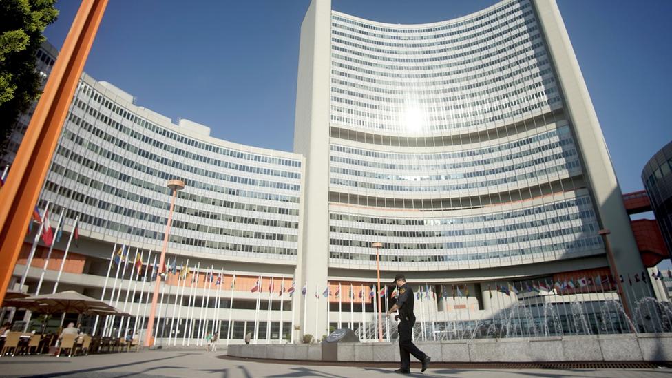 UN and IAEA HQ, Vienna