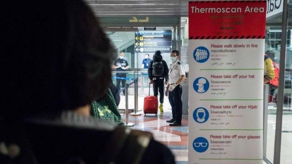 منطقة مسح حراري في أحد المطارات
