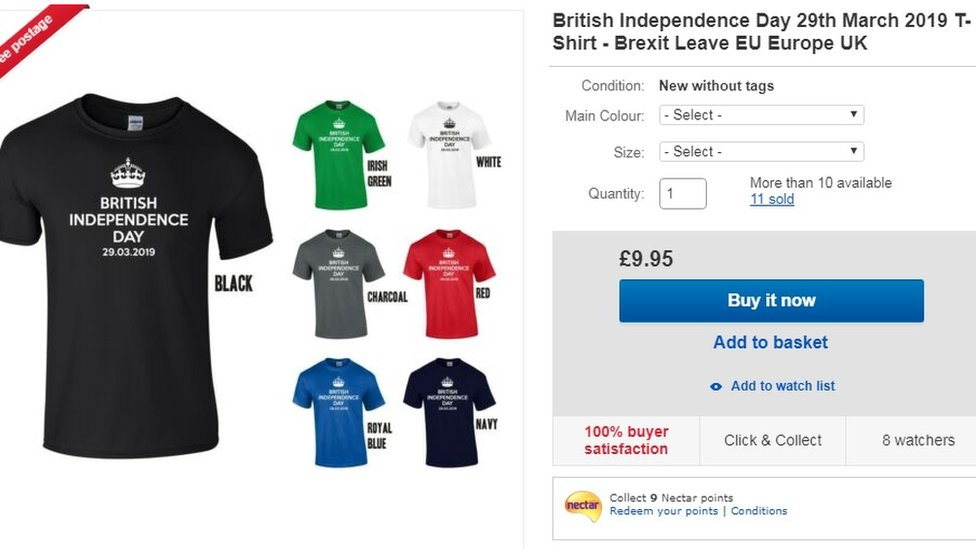 Screenshot of t-shirts on the Lanark Print Company website of British Independence Day