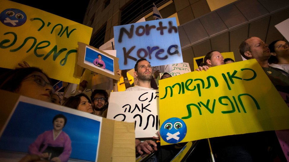 Protesters hold signs during a demonstration against plans to restructure Kan, the new Israeli public broadcasting corporation, in Tel Aviv, Israel (1 April 2017)