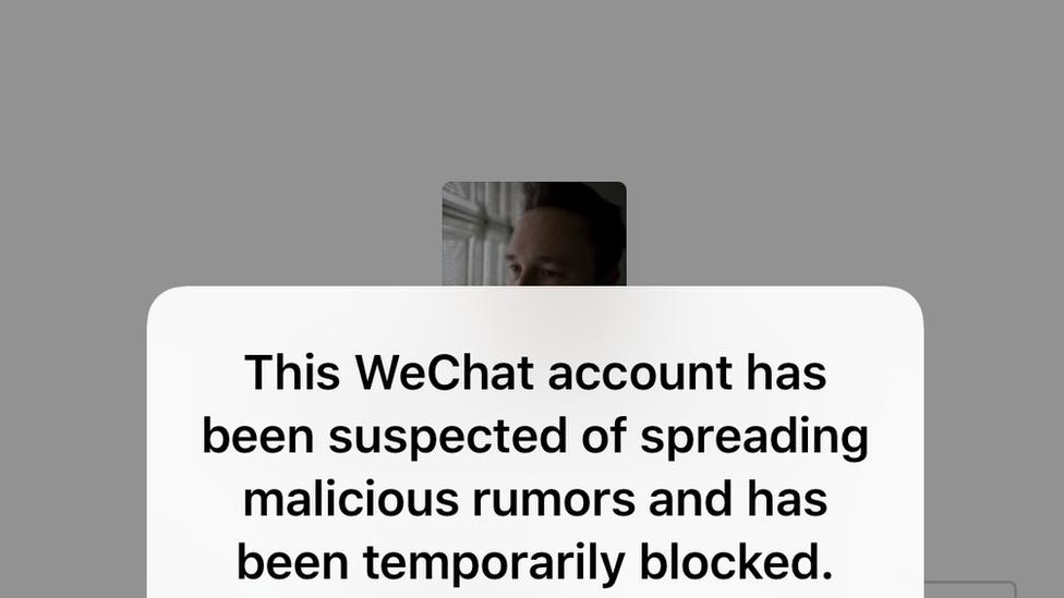 WeChat notification