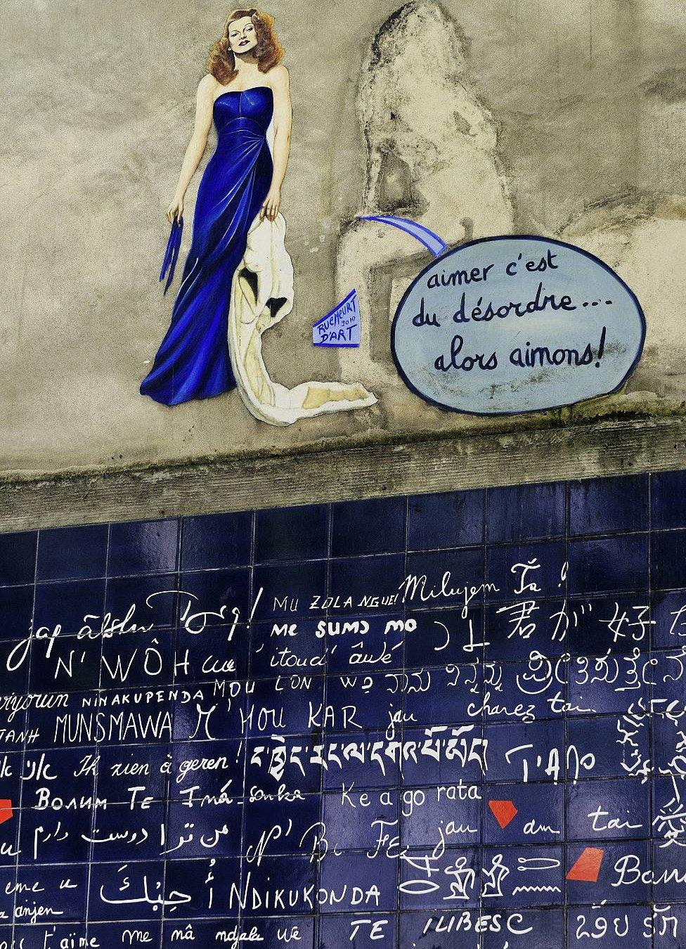 """Quartier Montmartre, Place des Abbesses, plaza Jehan-Rictus, Le mur des """"Je t'aime"""