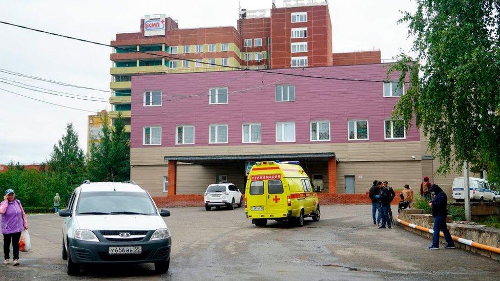 Hospital de Urgencias Nº 1 de Omsk.