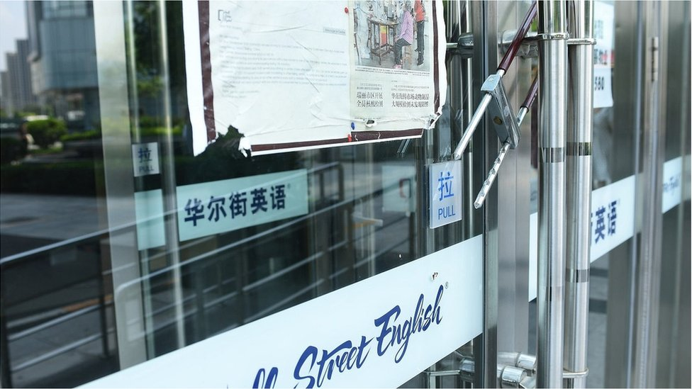 A closed store of Wall Street English is seen on August 24, 2021 in Beijing, China.