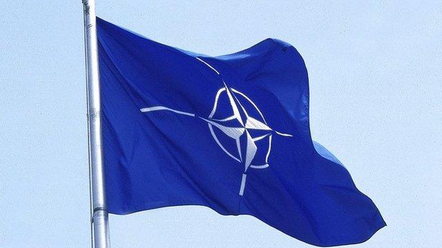 Nato flag, file pic