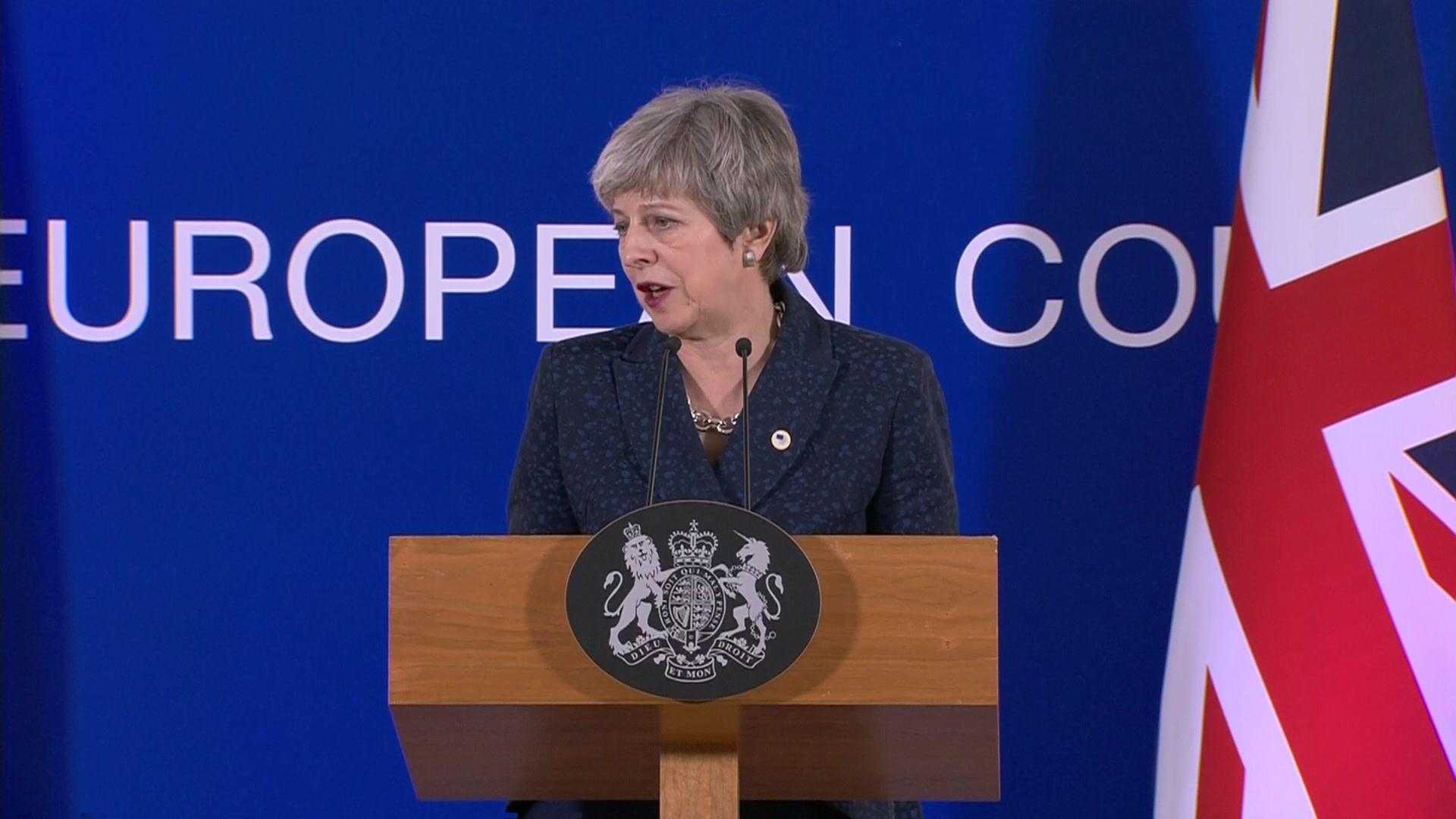 Brexit: EU leaders agree Brexit delay plan