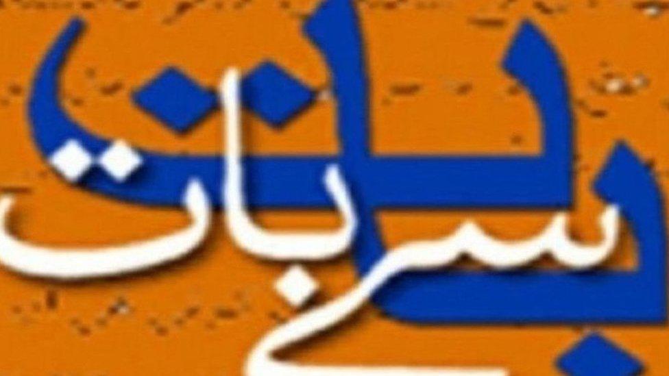 وسعت اللہ خان کا کالم بات سے بات: اے غداروں گھبرانا نہیں ہے