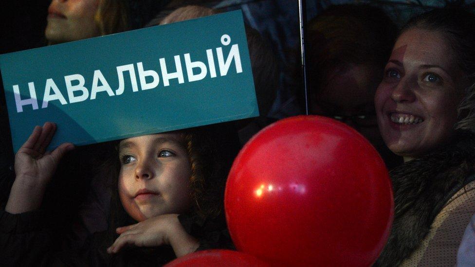 Лимоновцы, неоязычники, ультрас: кто попал в экстремистский список до дела ФБК и штабов Навального