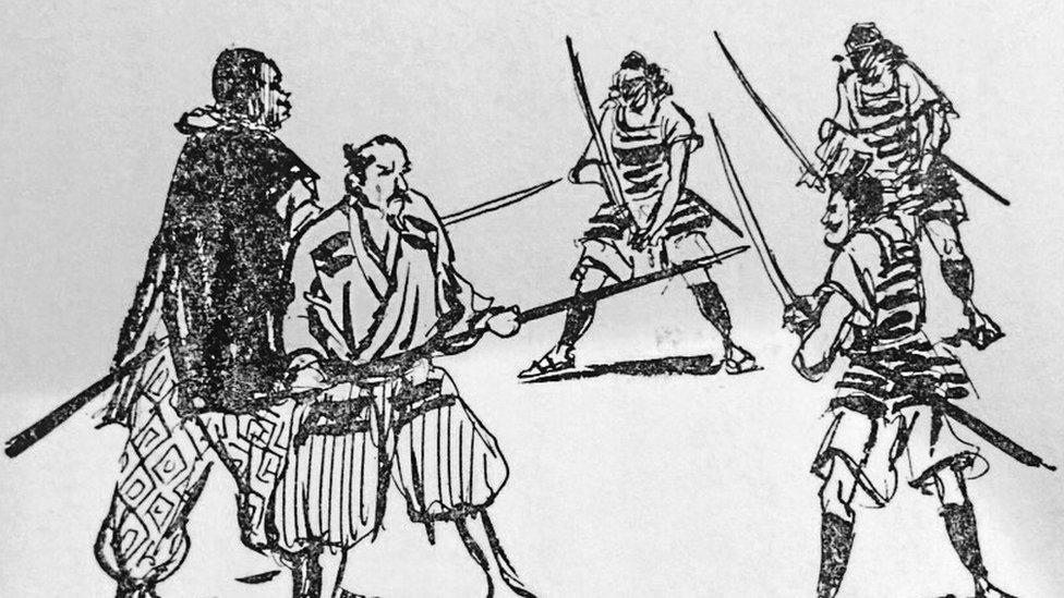Yasuke The Mysterious African Samurai Bbc News Its free browser extension, retailmenot genie. bbc com