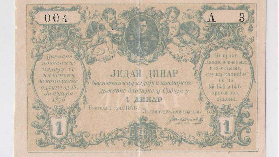 papirni novac iz 1876