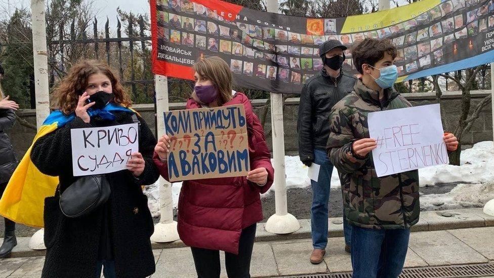 Протестующие в Киеве потребовали от властей пересмотреть приговор активисту Стерненко