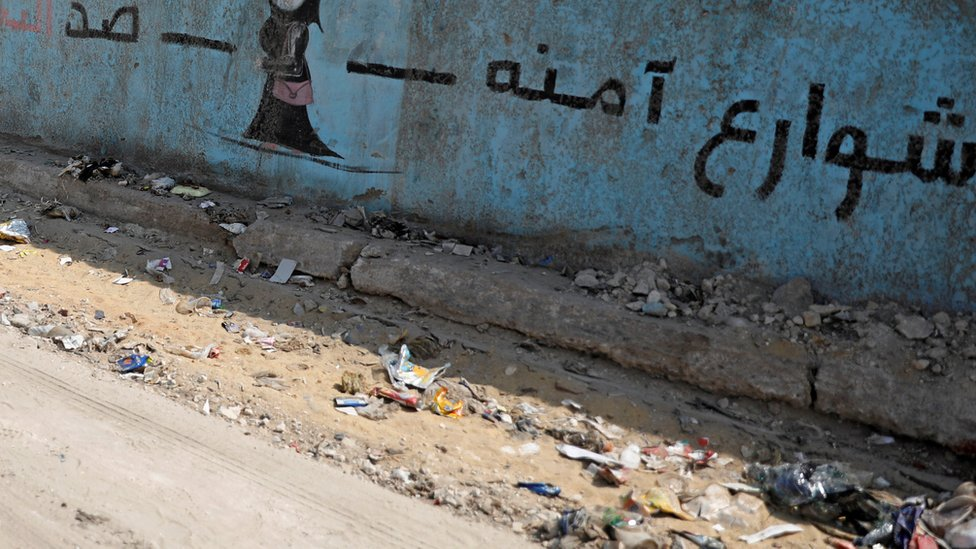 صورة عامة من أحد شوارع القاهرة