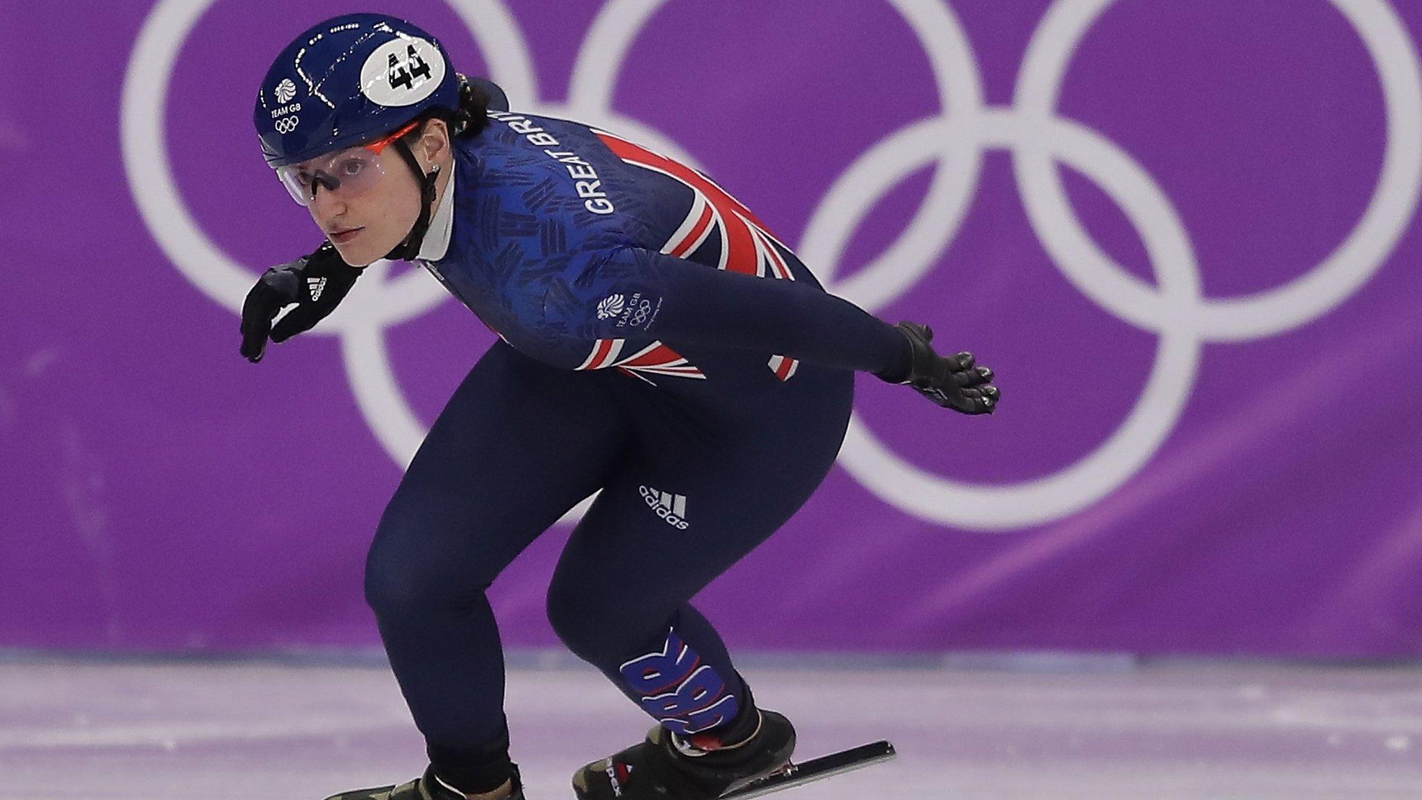 Charlotte Gilmartin: Ex-Winter Olympian retires from short track speed skating
