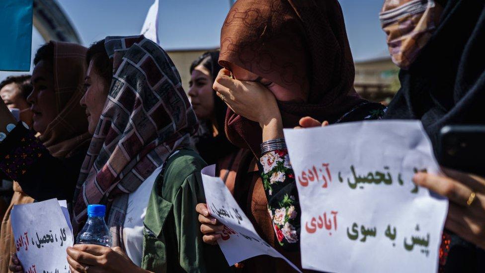 مظاهرات نسائية في أفغانستان