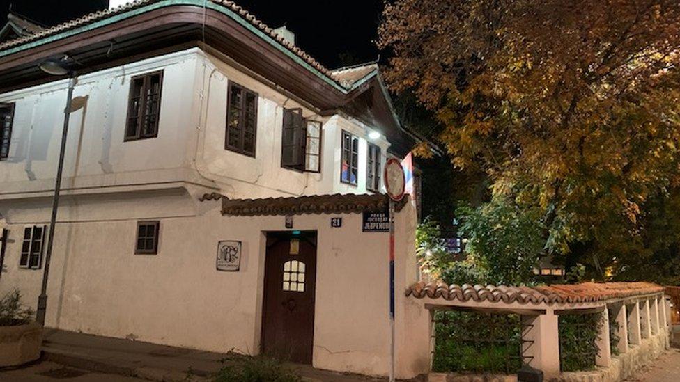 Zgrada Muzeja Vuka i Dostiteja