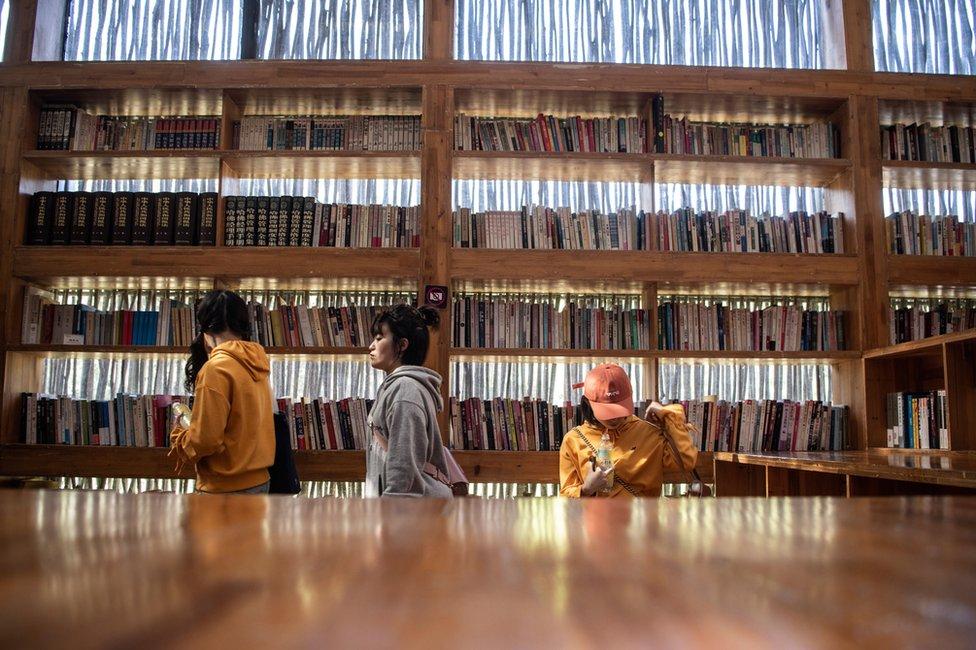 People inside Liyuan Library