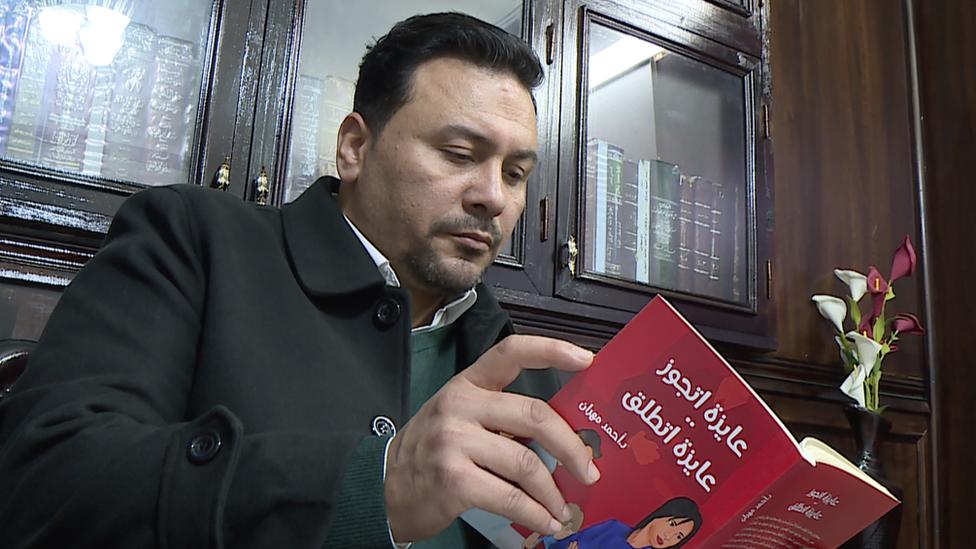 المحامي أحمد مهران