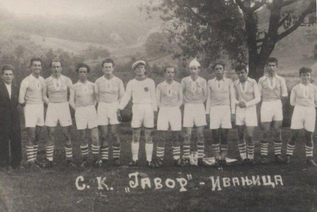 Fotografija FK Javor iz 1930-tih