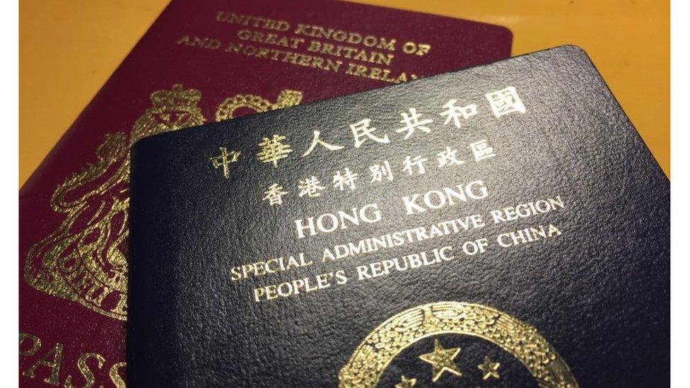 BNO護照