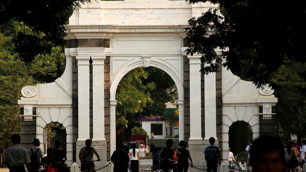 清華大學校門