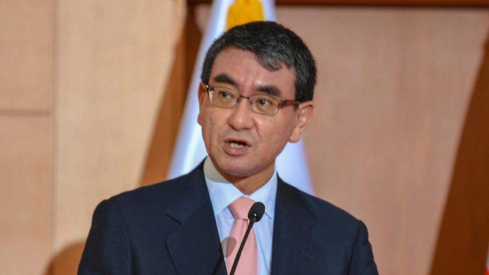 Menteri Luar Negeri Taro Kono