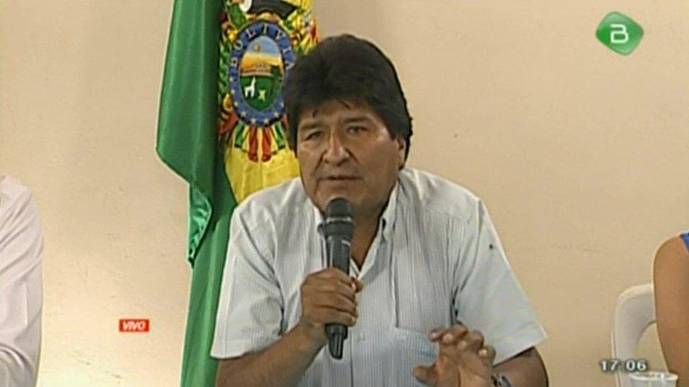 إيفو موراليس