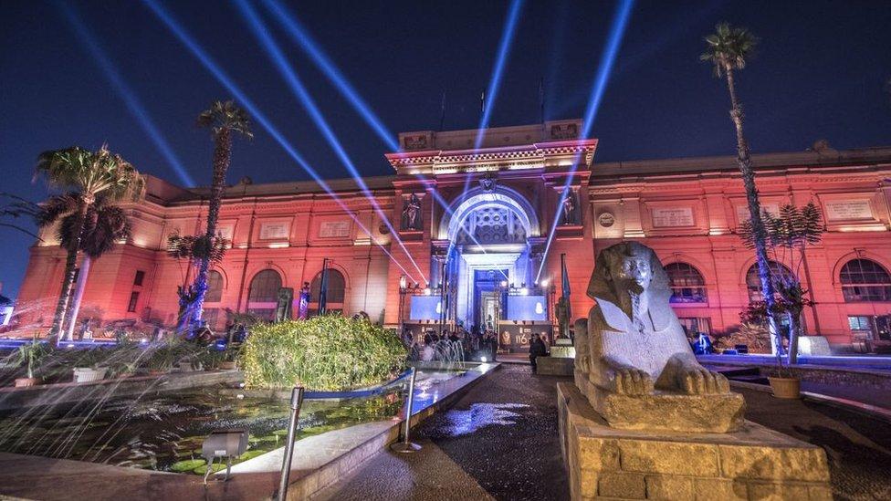 المتحف المصري بالقاهرة