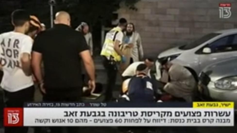لقطات من التلفزيون الإسرائيلي