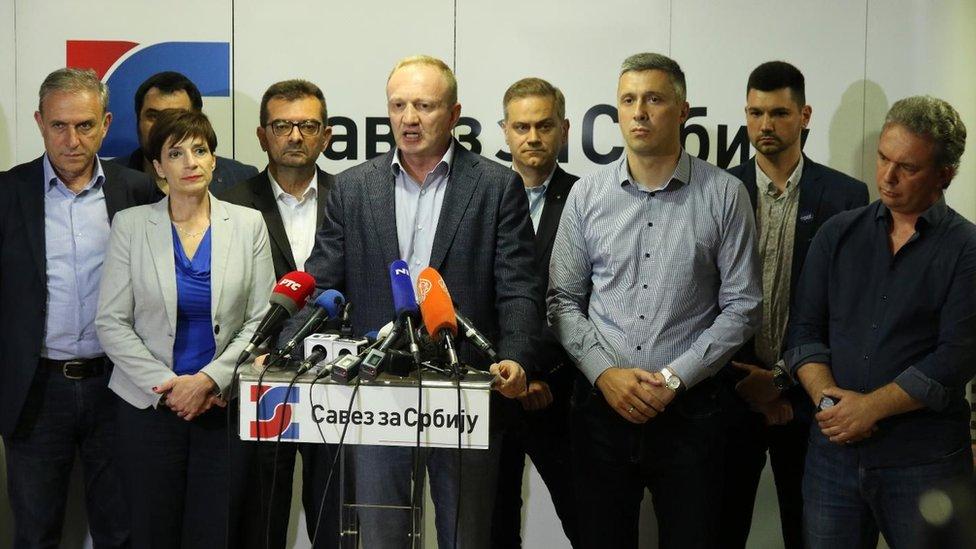 Savez sa Srbiju