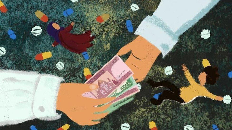 رسم توضيحي لرجل يعطي نقدا أفغانيا لآخر