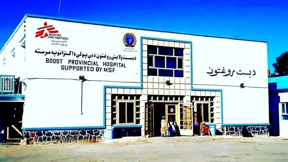 Helmand bölgesindeki MSF hastanesi