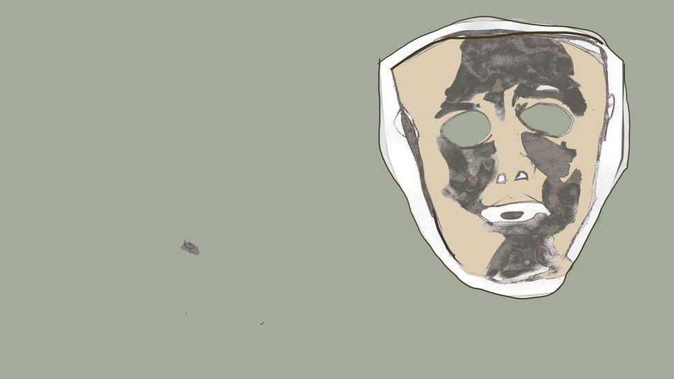 Ilustración de una máscara