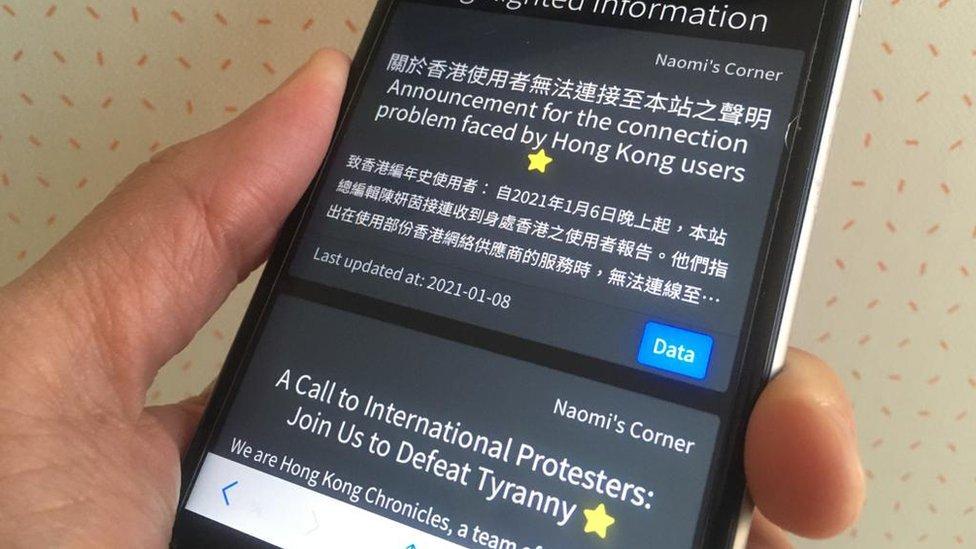 """部份香港網絡供應商中斷與""""香港編年史""""網站的連結,但網站本身運常正常。"""