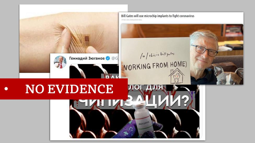 """Graphic labelled """"no evidence"""" showing screenshots about the Bill Gates vaccine rumours"""