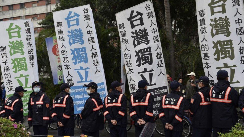 2017年2月,支持台灣獨立的民眾發起紀念228事件70週年遊行