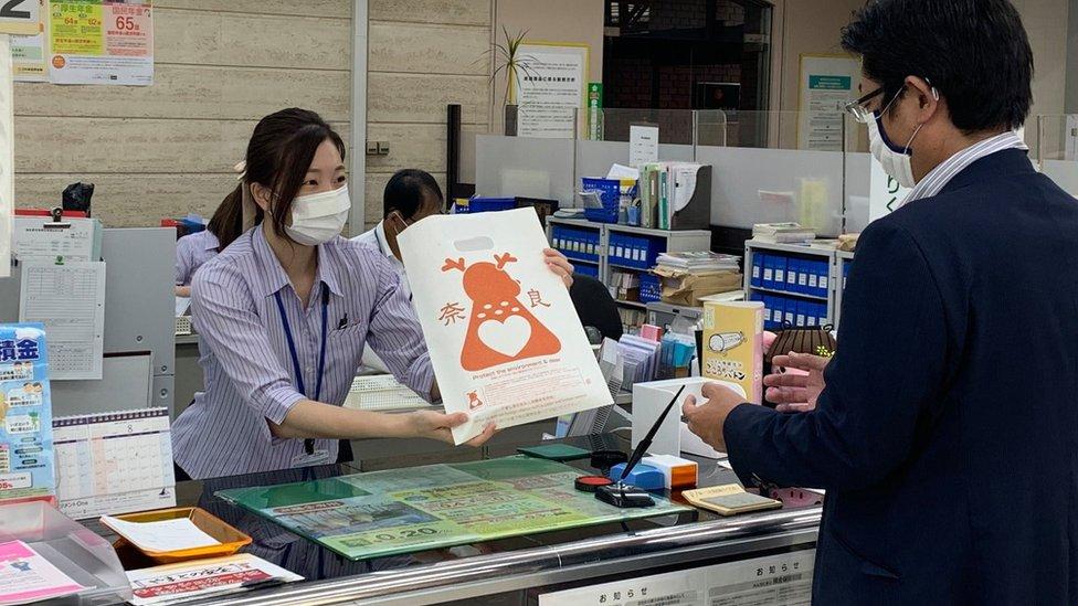 Japan gets deer-friendly bags to stop animals eating plastic thumbnail