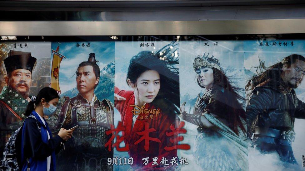 Film poster promoting Mulan in Beijing
