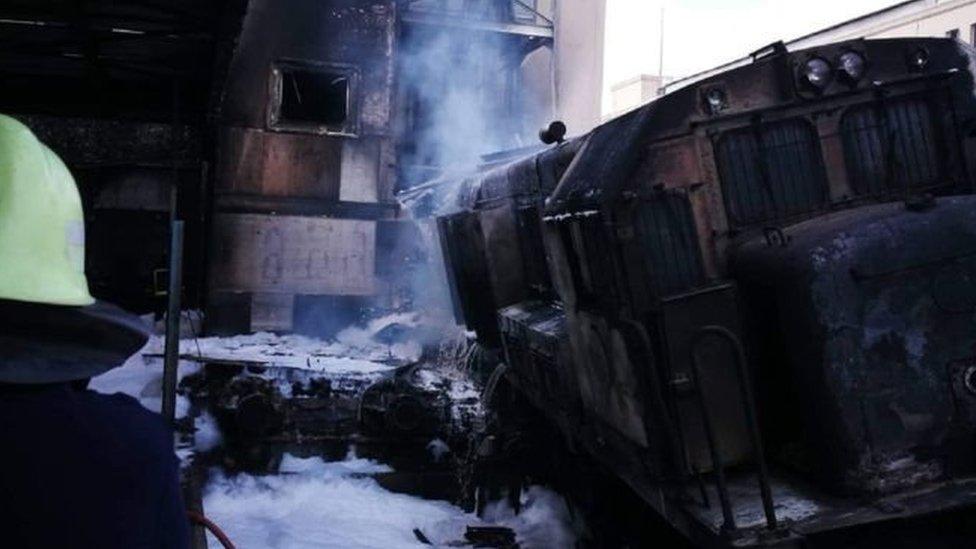 القطار المحترق