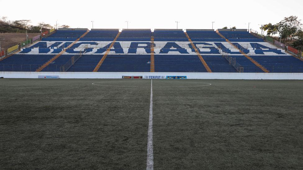 Estadio nacional de Nicaragua vacío